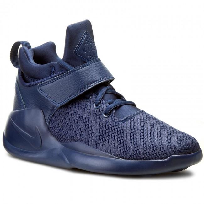 newest 65b90 5983c Shoes NIKE. Kwazi (GS) ...