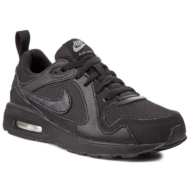 Nike Air Max Trax GS 644453
