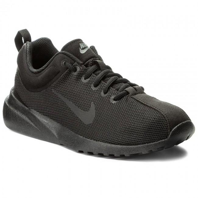 Shoes NIKE - Superflyte 916784 002