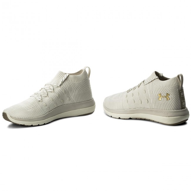 reputable site abaca c2e5a Shoes UNDER ARMOUR - Ua Slingflex Rise 3019874-101 Ivr/Stn/Oey