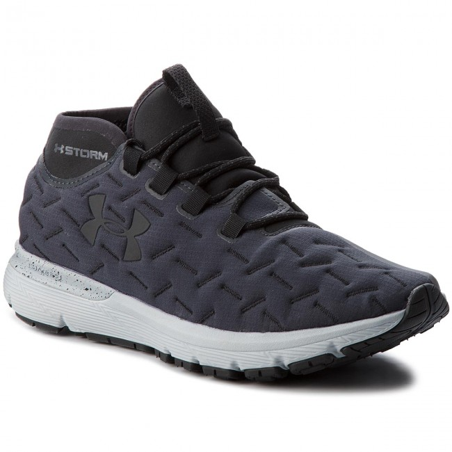 Shoes UNDER ARMOUR - Ua Charged Reactor