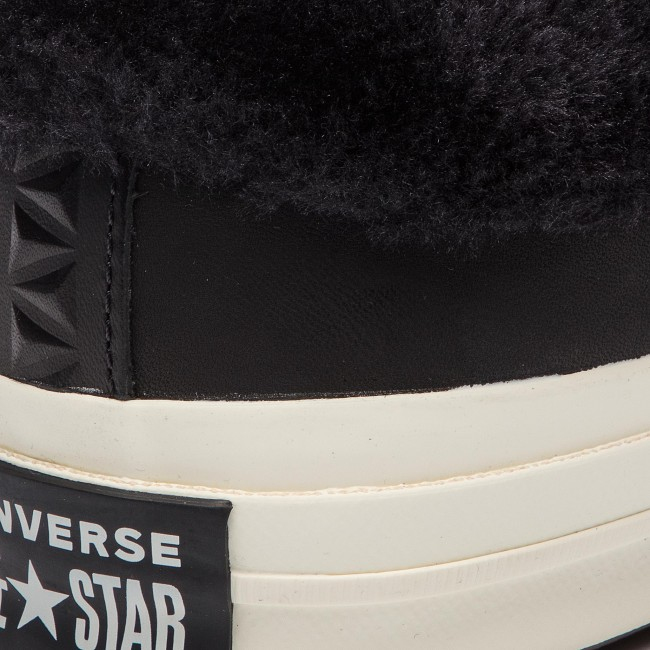 Converse Chuck Taylor All Star II 2 Hi High Top Buffegret gum Size 9 153559C