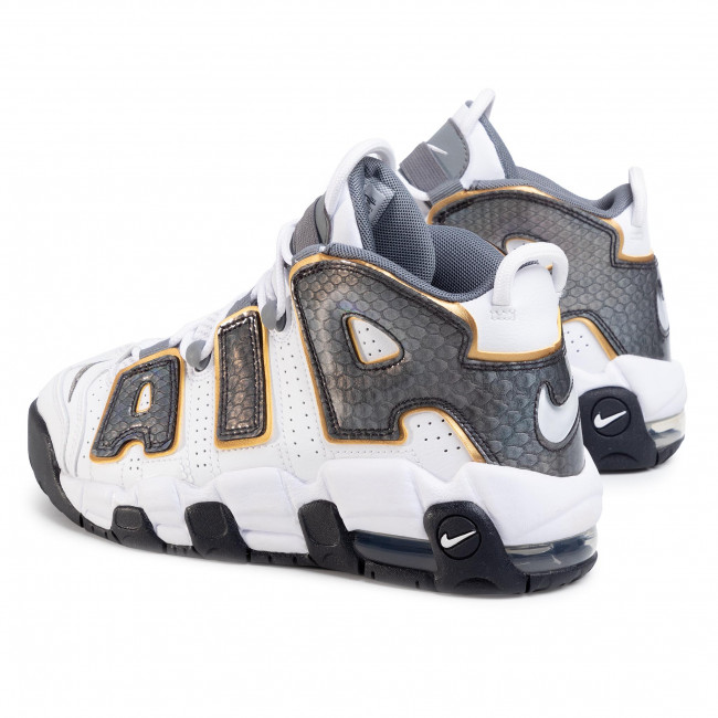 Women's Nike Air More Uptempo GS