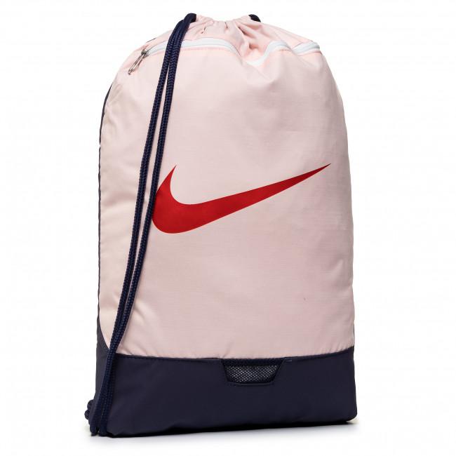 Backpack NIKE BA5953 682 Pink