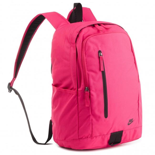 Backpack NIKE BA5532 666