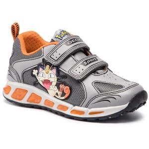 Magnetar BB Geox Shoes Royalgreen J823lb 01454 C4165 J S ED92WIeHY